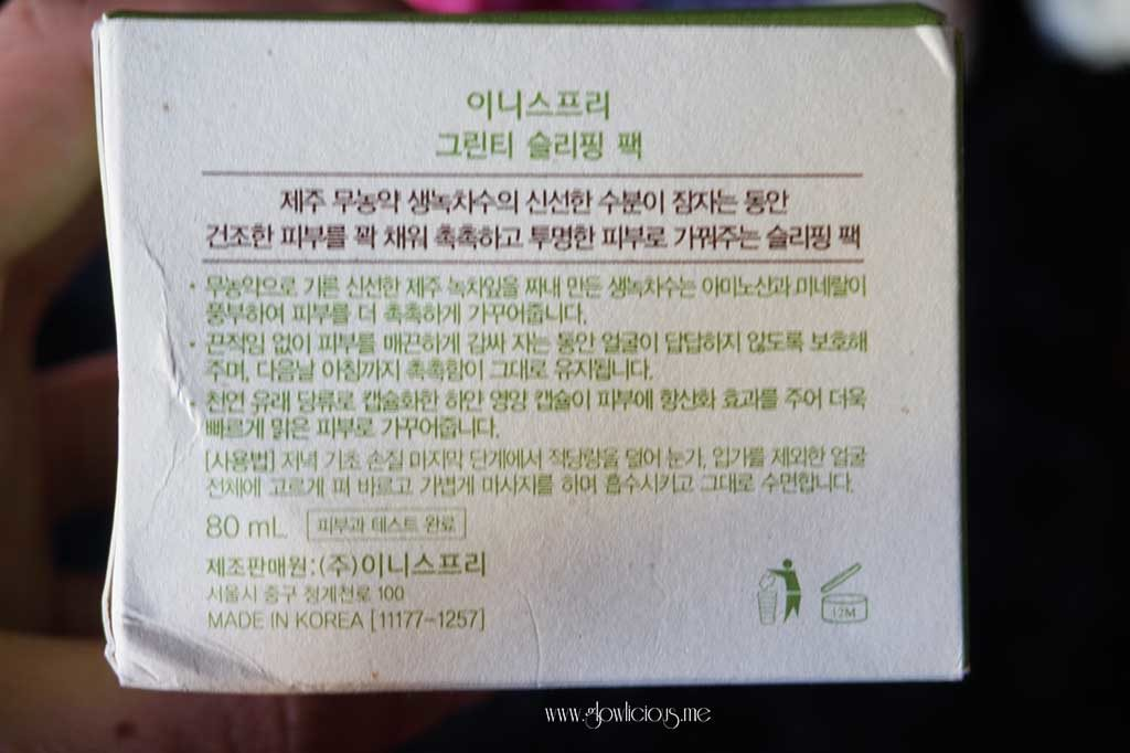 Packaging Innisfree Green Tea Sleeping Pack