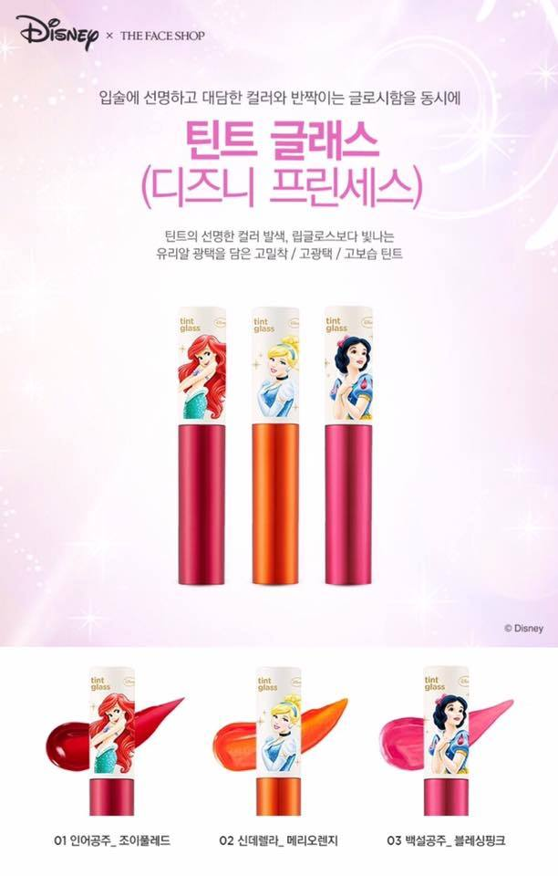 THE FACE SHOP X DISNEY PRINCESS TINT GLASS 5G Liptint dari kolaborasi The Face Shop dan Disney Princesess kali ini hanya memiliki 3 shades saja yaitu Little Mermaid - Red Color, Cinderellla - Orange Color dan Snow White - Pink Color.