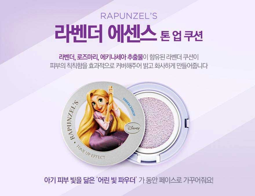 THE FACE SHOP X DISNEY PRINCESS TONE UP CUSHION 15G The Face Shop x Disney Princess Tone Up Cushion 15g ini terdiri dari 3 jenis yaitu : - Little Mermaid - for oil control - Rapunzel - for correcting the skin tone - Snow White - for brighten your skin.